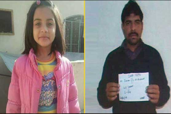 Zainab's murderer hanged at the Kot Lakhpat Jail