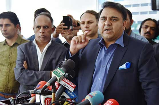 Fawad hints at constituting committee for smooth accountability process