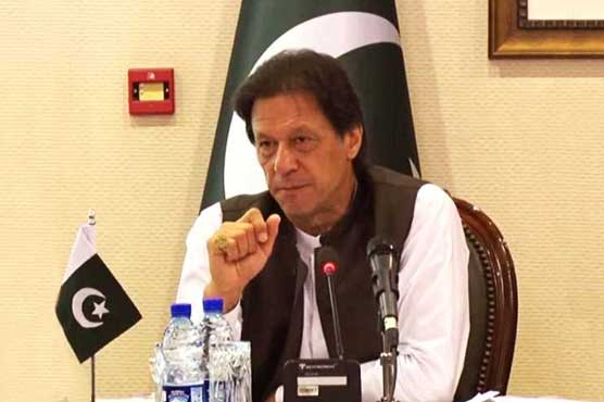 PML-N destroyed country's economy: PM Imran