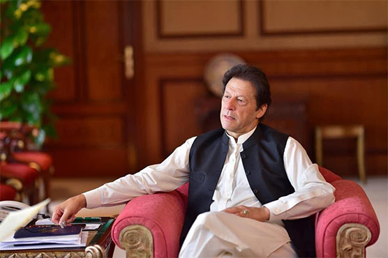 Amid economic crisis PM to leave for foreign visits tomorrow