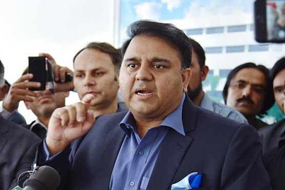 Fawad advises Zardari to meet lawyers instead of politicians