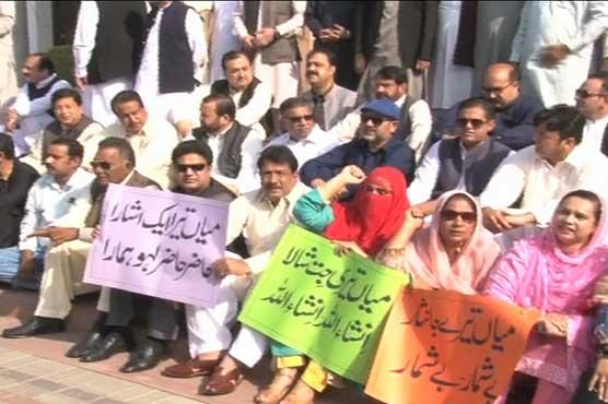 PML-N to boycott Punjab Assembly session until ban on six MPAs lifted