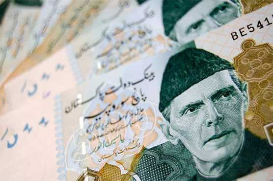 FIA tightens noose around MQM leaders in money laundering case