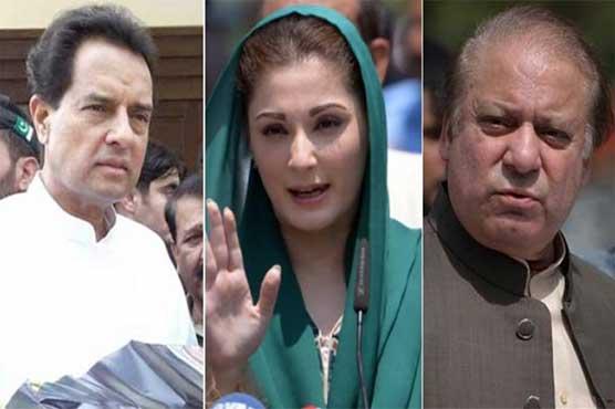SC reconstitutes bench hearing Sharifs' plea