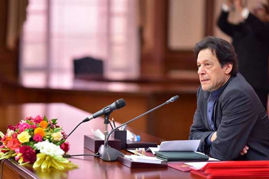 Pakistan to strengthen trade ties with China: PM Imran