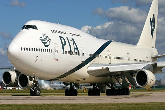 PIA to sack over 80 air hostesses working on contract