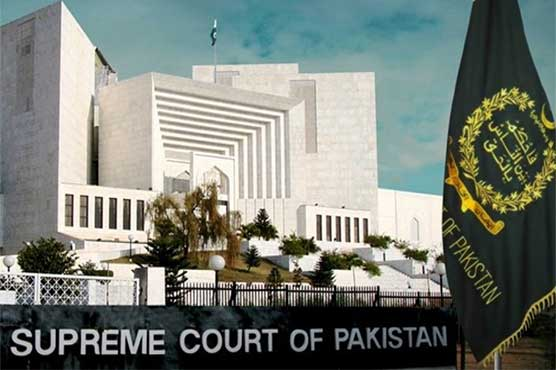 Hudaibiya Paper Mills case: SC admits NAB's review petition