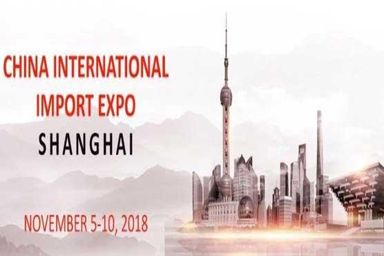 Pakistan to establish pavilion at China Int'l Import Expo in Shanghai