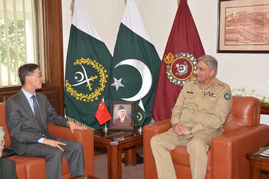 Chinese envoy calls on Gen Bajwa