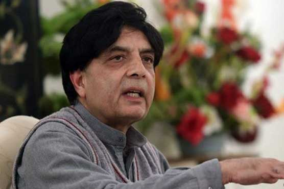 Ch Nisar dispels reports of joining any political party