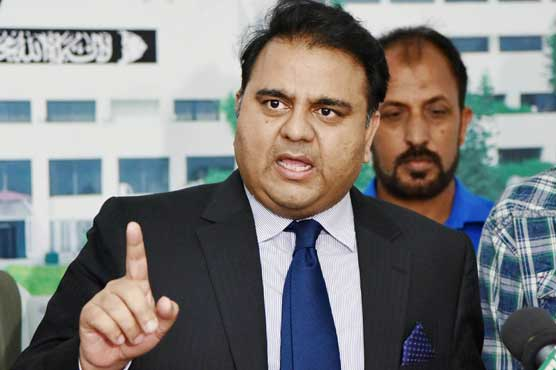 Fawad Chaudhry claims 'everyone has sought NRO'