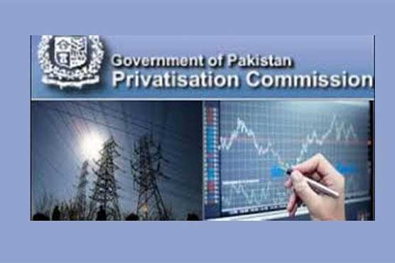 5-year privatisation plan approved, employees not to be laid off
