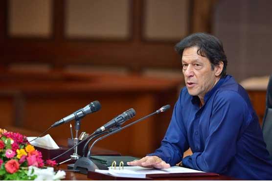 PM Imran hopeful govt will address economic crisis