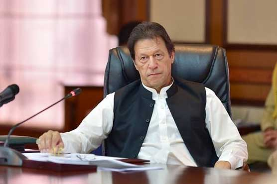 PM Imran to depart for China tomorrow