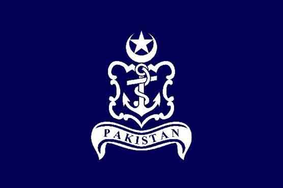 Pakistan Navy ship ASALT visits Jeddah