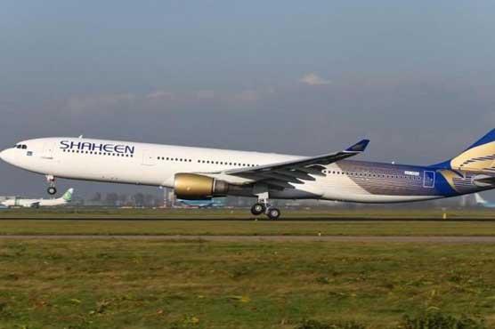 Shaheen Air's first flight carrying 216 pilgrims reaches Karachi