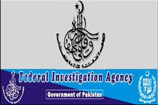 Fake-accounts case: FIA submits report in SC