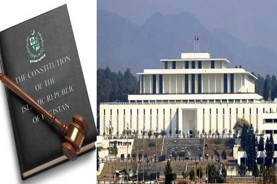 18th Amendment and the powers of the President of Pakistan