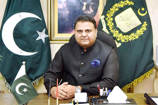 PTI govt has taken unprecedented initiatives in short span of time: Fawad