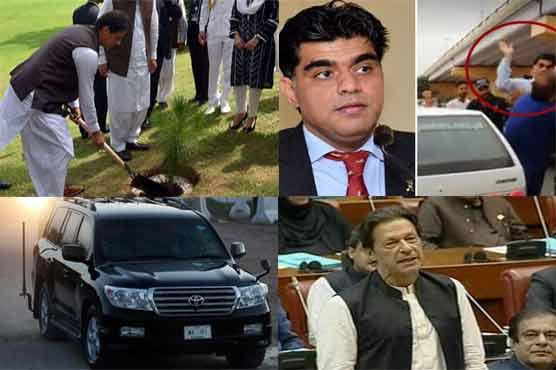 Key steps taken by PM Imran Khan and his team