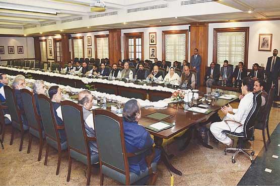 Five ministers of Punjab get portfolios