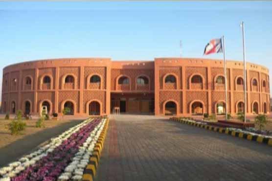 Punjab govt decides against constructing Daanish Schools - Pakistan