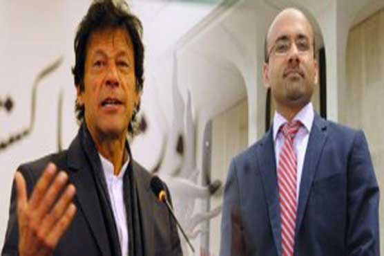 Naya Pakistan govt receives a harsh criticism over asking Atif Mian to step down from EAC