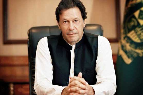 Imran Khan Appeals To Pakistanis Living Abroad To Help Build Dams