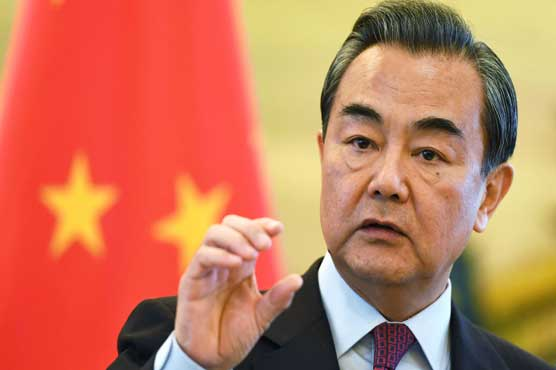 Chinese foreign minister reaches Pakistan