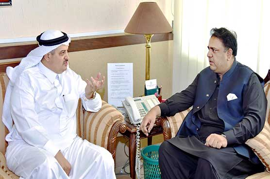 Pakistan enjoys brotherly ties with Saudi Arabia: Fawad Ch