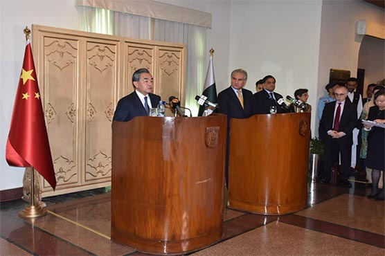 Pak, China reiterate commitment to strengthen partnership based on strategic cooperation