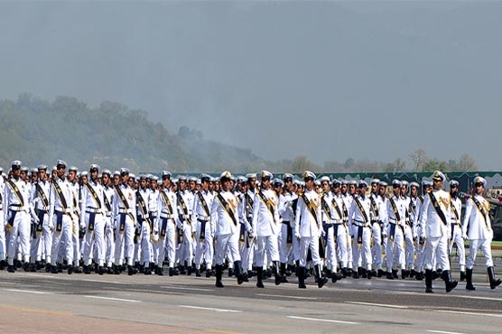 Pakistan Navy Day being observed today