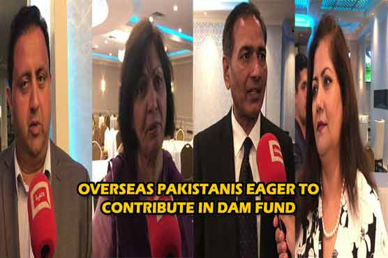 Imran Khan requests funds for dam: overwhelming response of overseas Pakistanis