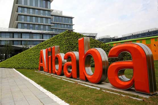 Alibaba co-founder Jack Ma to retire, focus on philanthropy