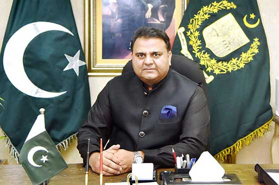 Govt ready to constitute Commission to probe alleged rigging: Fawad Hussain