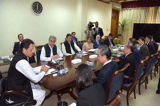 Friendship with China a cornerstone of Pakistan foreign policy: PM