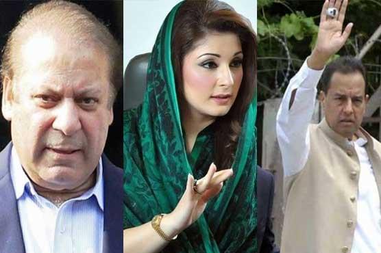 No bail petition filed by Nawaz, Maryam and Safdar yet - Pakistan