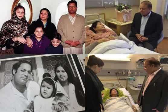 Here is what you need to know about former first lady Kulsoom Nawaz