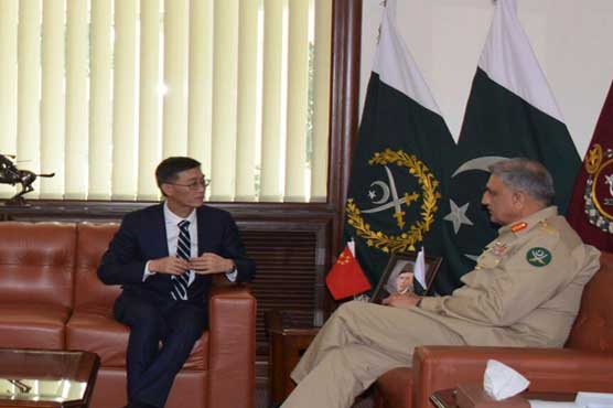 CPEC security won't be compromised, COAS tells Chinese envoy