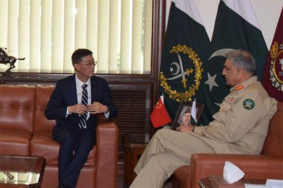 Chinese ambassador calls on COAS