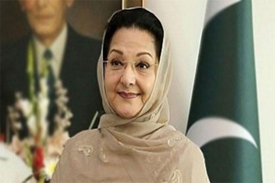 In memoriam: Kulsoom Nawaz