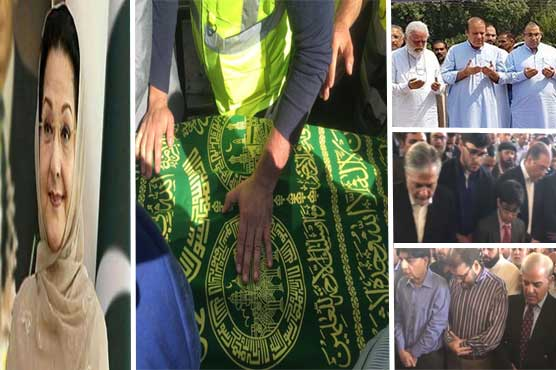In Pictures: Funeral Prayers of Begum Kulsoom Nawaz offered in London