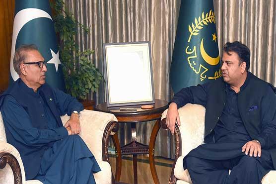 Provision of basic facilities to masses, economic improvement priority of govt: President