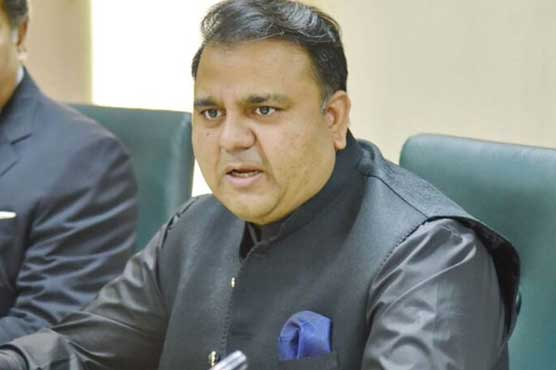 West engaged in biased reporting on CPEC: Fawad Chaudhry