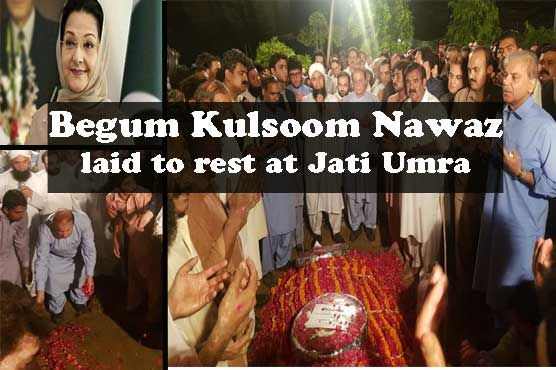 In Pictures: The last Journey of Begum Kulsoom Nawaz Sharif