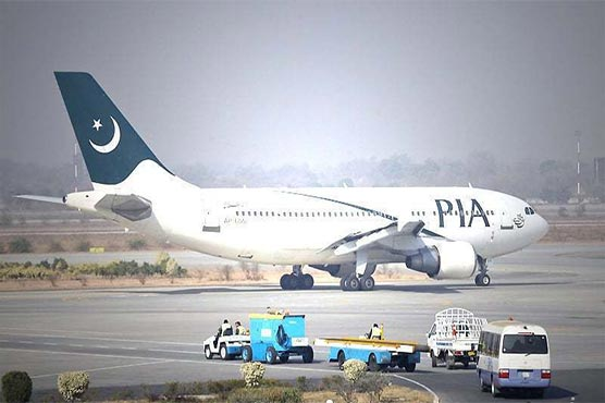 900 sacked PIA employees reinstated after stay order