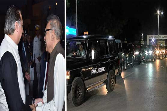Protocol, President, PTI and Protest - Where have gone the claims of 'Do Nahin Ek Pakistan'?