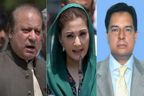 NAB moves SC against IHC hearing Sharifs' appeals against conviction