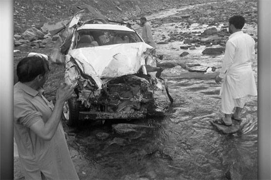 Tags , Accident- Dunya News - Latest News