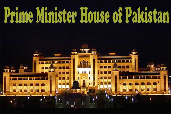 Austerity Ka Mahaaz - Prime Minister House is a palace of luxuries and amenities